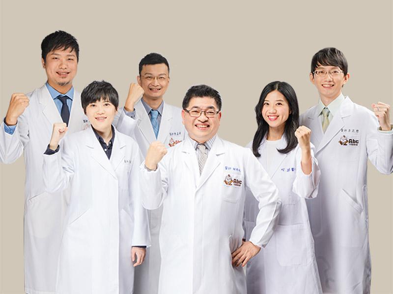 ABC植牙團隊