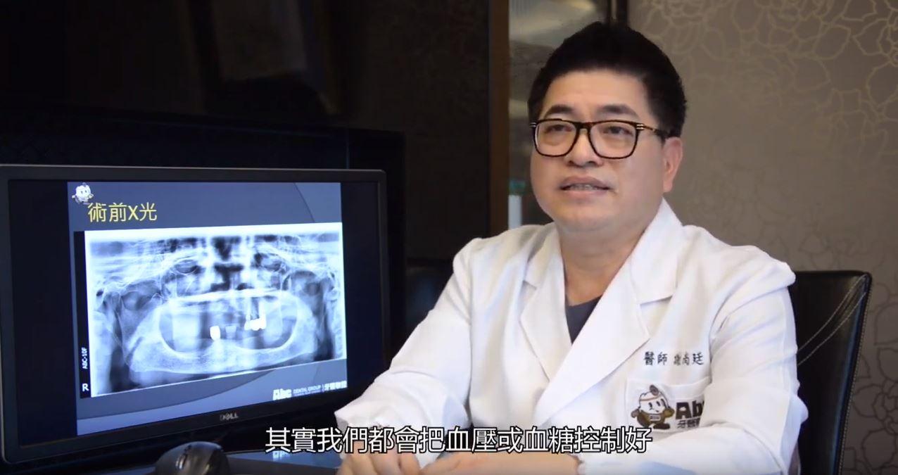 高雄植牙推薦 | 高血壓 糖尿病能植牙嗎?