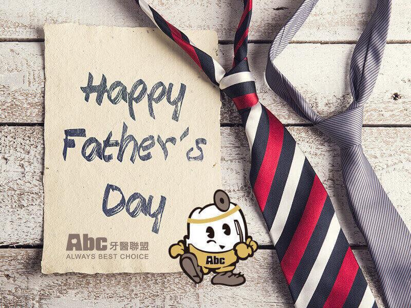 高雄植牙專家|謝尚廷醫師祝您父親節快樂!