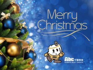 高雄牙醫推薦 高雄植牙專家 Abc牙醫聯盟 謝尚廷醫師 聖誕節